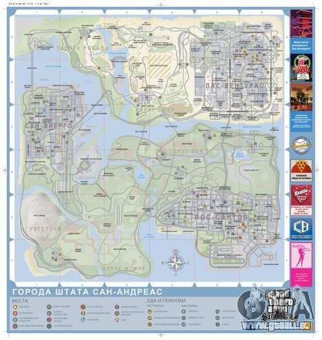 Carte de GTA San Andreas en russe