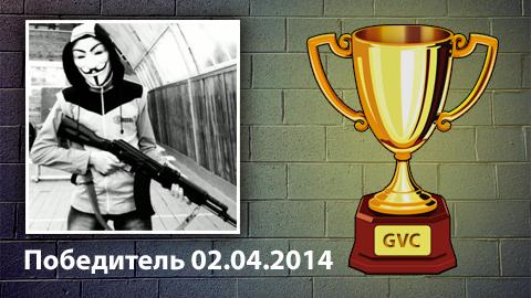 Gewinner des Wettbewerbs von 02.04.2014