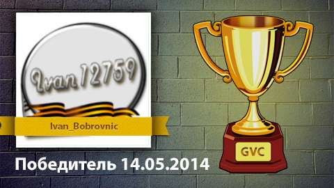 die Ergebnisse des Wettbewerbs mit 23.04 zum 30.04.2014
