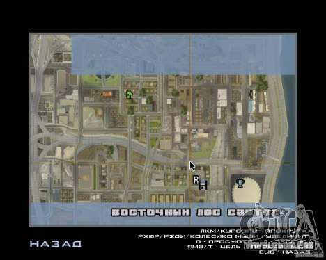 Detailed Map and Radar Mod pour GTA San Andreas