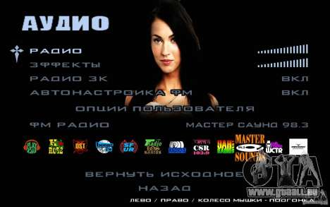 Démarrage écrans HD (Megan Fox) pour GTA San Andreas septième écran