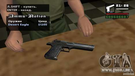 Montage HD pour GTA San Andreas quatrième écran