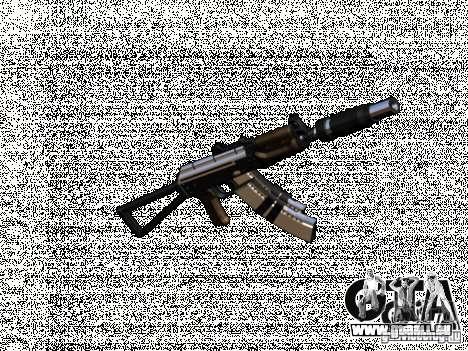Weapon pack v2 pour GTA San Andreas quatrième écran