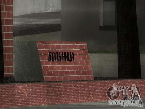 Nouvel hôpital de textures pour GTA San Andreas troisième écran