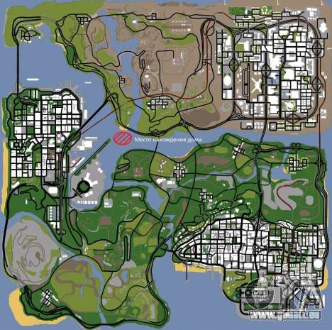 Diegoforfuns Modern House pour GTA San Andreas quatrième écran