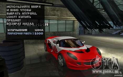 Lotus Elise from NFSMW pour GTA San Andreas vue intérieure