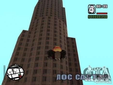 Alex Mercer pour GTA San Andreas quatrième écran
