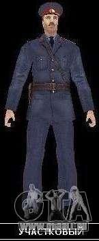 Pelliplacage remplace PD, armée et une peau du F pour GTA San Andreas cinquième écran