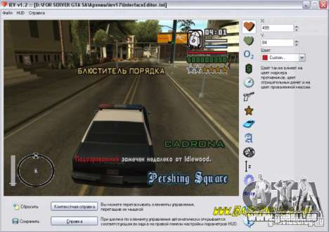 Editor-Huda für GTA San Andreas