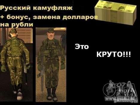 Service de sécurité russe pour GTA San Andreas deuxième écran