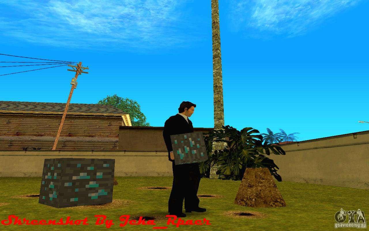 Diamond Erz Aus Dem Spiel Minecraft Für GTA San Andreas - Minecraft gta spiele