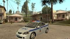 Acura RSX-S DPS ville de Barnaoul