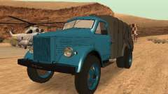 Camion à ordures GAZ 51