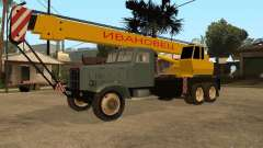 Camion KrAZ