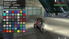 Carcols.dat By Russiamax pour GTA San Andreas