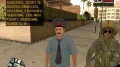Peau de police russe