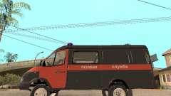 2705 Gazelle Gas service