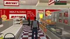 Aimant boutiques