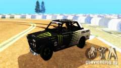 Datsun 510 Monster Energy