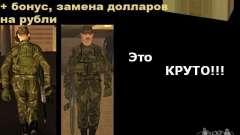 Skinpack ersetzt, PD, Armee und ein Skin des FBI