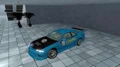 Nissan Skyline R 33 GT-R