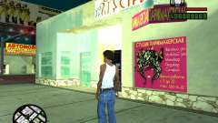 Russian shop pour GTA San Andreas