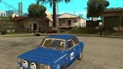 Rallye de LADA 2105 VFTS