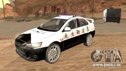 Mitsubishi Lancer EVO X Japan Police für GTA San Andreas