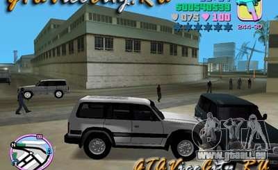 Toyota LAND CRUISER 80 pour GTA Vice City