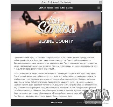 GTA 5 GTA v: Le manuel : le plan de l'espace interacti troisième capture d'écran