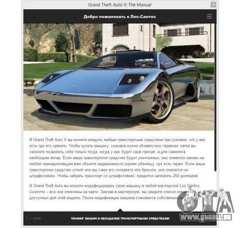 GTA 5 GTA v: Le manuel : le plan de l'espace interacti quatrième capture d'écran