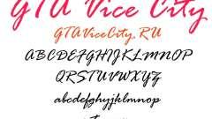 Die offizielle Schrift für GTA Vice City