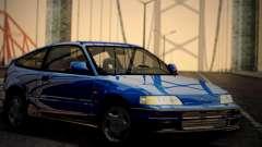Honda CR-X 1991