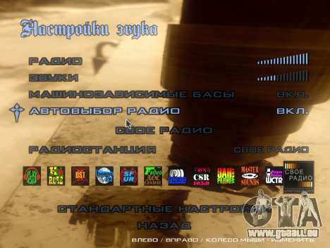 Le thème du menu principal et charge en style gr pour GTA San Andreas quatrième écran
