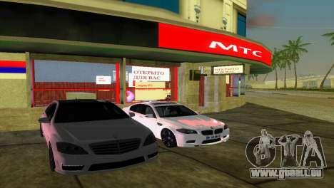 Boutique de MTS pour GTA Vice City le sixième écran