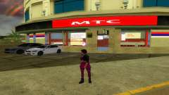 Boutique de MTS pour GTA Vice City