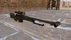 AW50F Scharfschützengewehr