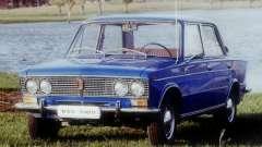 Boot-screens sowjetischen Autos