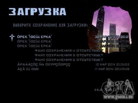 HQ Menu San Andreas pour GTA San Andreas troisième écran