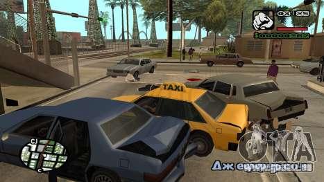 Nouvelle police V.3 pour GTA San Andreas pour GTA San Andreas neuvième écran