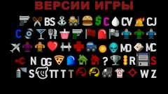 Icônes des radars de la version mobile du jeu