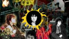 Viktor Tsoi - Neue boot-screens