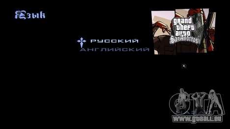 HD écran de chargement et de menus pour GTA San Andreas douzième écran
