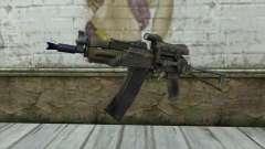 AK74U from Battlefield 2