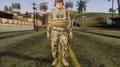 Les soldats de l'Armée AMÉRICAINE (ArmA II) 1