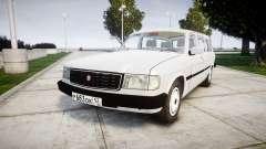 GAZ 31022 rims1