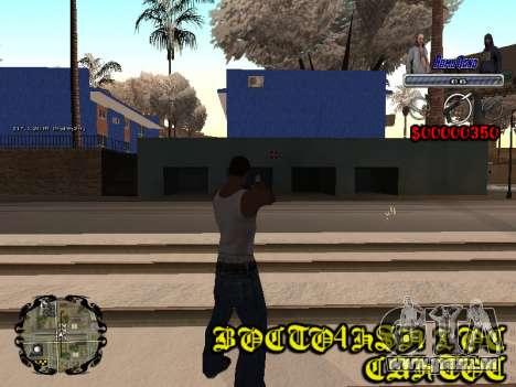 C-HUD Bomj Gang pour GTA San Andreas quatrième écran