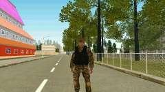 Les flèches de la milice du MDN