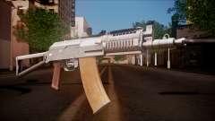 AKC-47У von Battlefield Hardline