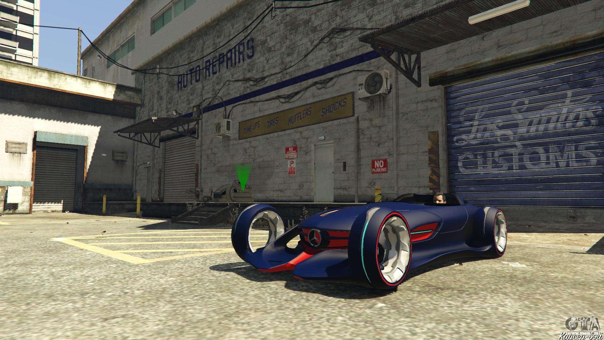 Best Cars In Gta Online